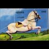 Pferderassen Lippizaner Dressur schön gestaltete Blockausgabe