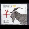 Slowenien Slovenia 2015, Michel Nr. 1134, Chinesisches Neujahr: Jahr der Ziege