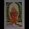 Zypern griechisch 2000, Mi-Nr. 960, Würdigung der Helden des Befreiungskampfes