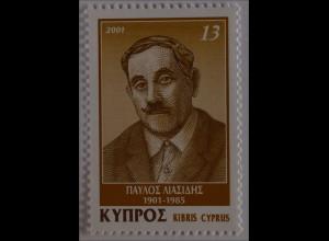 Zypern griechisch 2001, Michel Nr. 974, 100. Geburtstag von Paylos Liasides