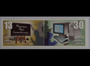 Zypern griechisch Cyprus 2002 Michel Nr. 997-98 Internationales Jahr des Lehrers
