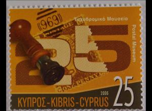 Zypern griechisch Cyprus 2006, Michel Nr. 1069, 25 Jahre Postmuesum