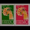 Zypern griechisch 2006, Michel Nr. 1074-75 A, Europa: Integration, Friedenstaube