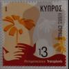Zypern griechisch 2006, Michel Nr. 1079, Kampagne für Organtransplantation