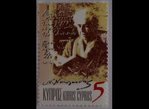 Zypern griechisch Cyprus 2006, Michel Nr. 1086, 50. Todestag v. Nicos Nicolaides
