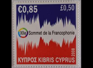 Zypern griechisch 2008 Michel Nr. 1132 Gipfeltreffen der int. Organisation