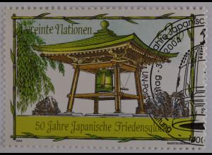 Vereinte Nationen UNO UN Wien 2004 Nr. 419 50 Jahre Japanische Friedensglocke