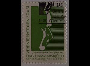 Vereinte Nationen UNO UN Wien 2001 Nr. 341 40. Todestag von Dag Hammarskjöld