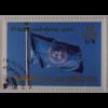 Vereinte Nationen UNO UN Wien 2001 Nr. 350 Verleihung des Friedensnobelpreises