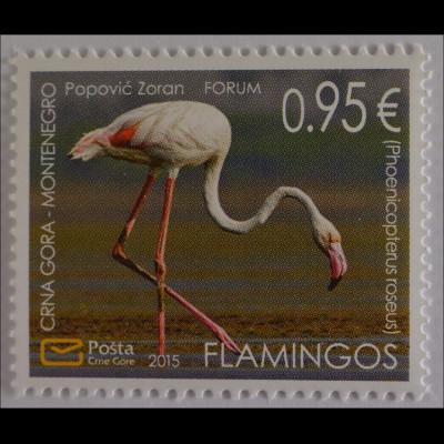 Montenegro 2015 Michel Nr. 369 Flamingo Fauna Rosaflamingo