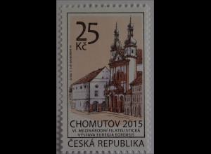 Tschechische Republik 2015, Nr. 842, Briefmarkenausstellung, St.-Ignatius-Kirche