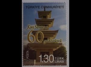 Türkei 2011 Michel Nr. 3898 60. Jahrestag des Ausbruchs des Koreakriegs 2010