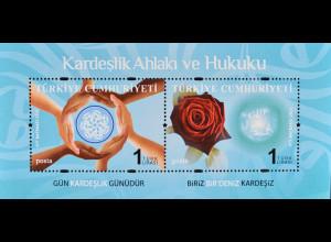 Türkei Turkey 2012, Block 85, 1441. Geburtstag von Mohammed - Symbol, Rose, ...