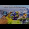 Türkei Turkey 2013, Block 103, Internationaler Tag der Umwelt; Familie, Tiere,..