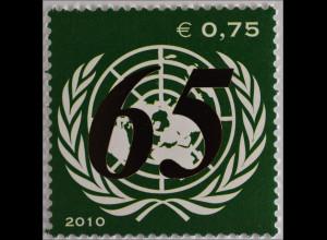 Vereinte Nationen UNO UN Wien 2010 MiNr. 677 I 65 Jahre Vereinte Nationen