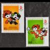 Liechtenstein 2008, Mi.Nr. 1485-86, Huanhuan und Jingjing Panda beim Kampfsport