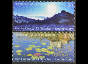 Liechtenstein 2011, Michel Nr. 1606-07, Kunst von Xiao Hui Wang: Alpenrhein ..