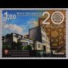 Bosnien Herzegowina 2015 Michel Nr. 662 Erstes Bosnisches Gymnasium
