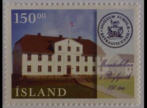 Island Iceland 1996, Michel Nr. 855, 150 Jahre Gymnasium in Reykjavík