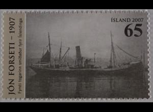 Island 2007 Michel Nr. 1150 100 Jahre Trawler Fischerei in Island