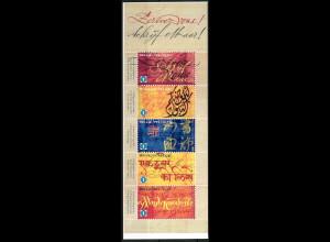 Belgien 2012 MiNr. 4257-61 Kalligraphie lateinisch arabisch hindisch griechisch