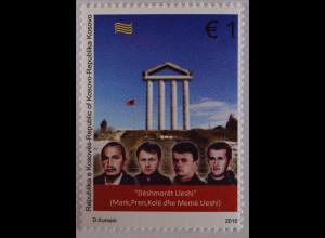 Kosovo 2015 Michel Nr. 321 Freiheitskämpfer: Familie Lleshi UÇK-Mahnmal