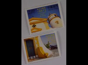 China Macau Macao 2015 Nr. 1975-76 150. Jahrestag Leuchtturm von Guia