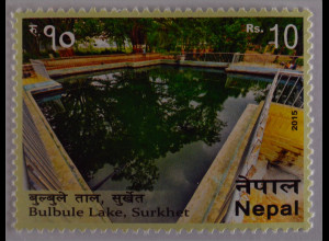 Nepal 2015 Michel Nr. 1172 Bulbule Lake Surkhet