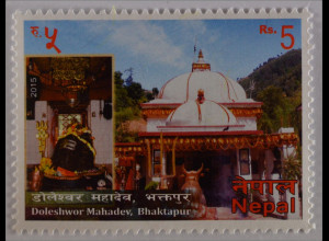 Nepal 2015 Michel Nr. 1168 Doleshwor Mahedev