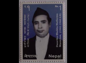 Nepal 2015 Michel Nr. 1163 Dwarika Bhakta Mathema