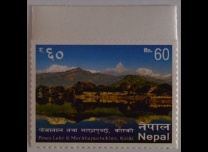 Nepal 2015 Michel Nr. 1174 Fewa See & Machhauchchhre