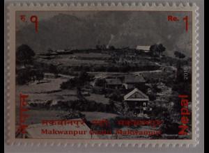 Nepal 2015 Michel Nr. 1165 Makawanpur Gadhi
