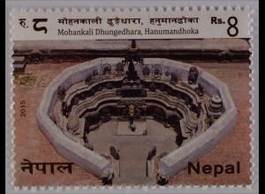 Nepal 2015 Michel Nr. 1171 Mohankali Dhungedhara