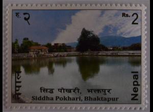Nepal 2015 Michel Nr. 1167 Siddha Pokhari