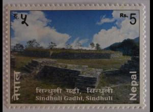 Nepal 2015 Michel Nr. 1169 Sindhuli Gadhi