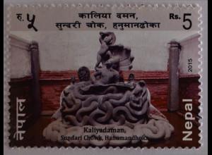 Nepal 2015 Michel Nr. 1170 Sundari Chock Hanumandhoka