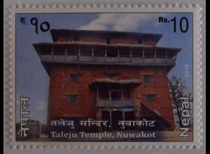 Nepal 2015 Michel Nr. 1173 Taleju Tempel